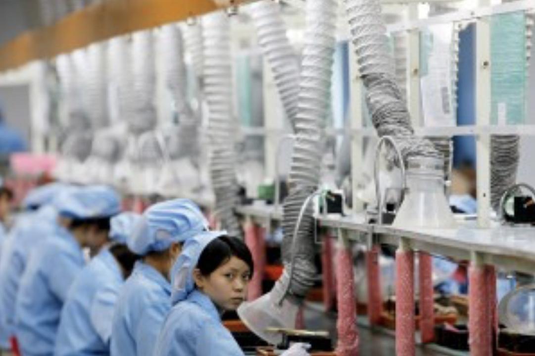 Çin İşçi Sınıfı Üzerine Bir Çalışma
