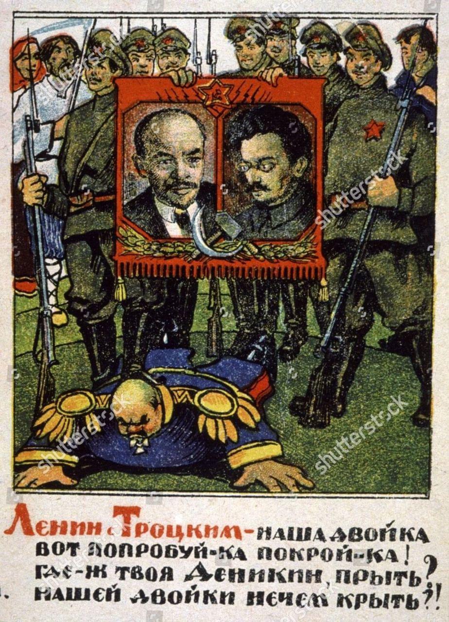 Ekim Ayaklanması ve Sovyet Yasallığı